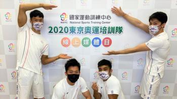 「亞洲貓王」唐嘉鴻降體重拚奧運 盼晉級決賽