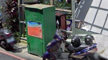 舊衣回收箱又吃人!33歲媽卡住慘死「只剩一雙腳」