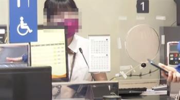 高鐵人員確診曾值班售票台 醫師:紙沾病毒可留3到7天