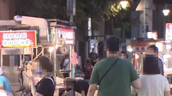 【不斷更新】「竹竹苗」跟進北北基 宣布餐飲場所禁止內用