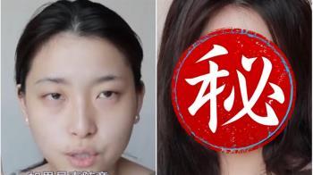 普妹3招變校花 百萬網紅曝「假隨意真做作」祕訣