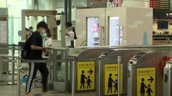 高鐵站務員確診 接觸同事PCR結果出爐