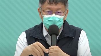 餐飲仍「不解封」  北市府宣布:餐飲禁內用 限外帶