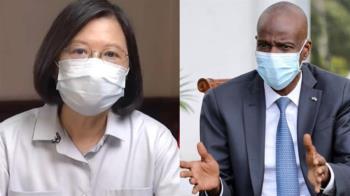 「把台灣總統捐給海地」 藍營主委PO文被網嗆爆