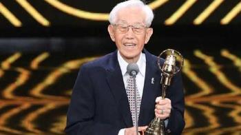 最佳綠葉!高老爹人生謝幕 享壽91歲