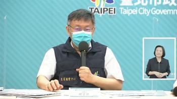 防疫影響政黨認同感 綠重挫、藍微跌、中性選民爆升