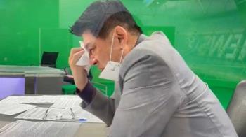 泰國新冠疫情大失控!男主播新聞播到淚潰堤 脫下口罩痛哭