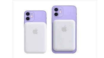 蘋果新品突襲上市 有了它iPhone 12續航力大增