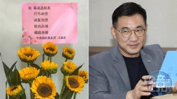 送花籃諷政院被爆「用錯成語」江啟臣反擊:看不懂證明真的爛