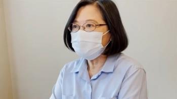 再次呼籲國人踴躍登記打疫苗 蔡英文:提升覆蓋率