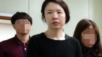南韓「黑寡婦」怒殺前夫 剁成30袋魚飼料全國丟