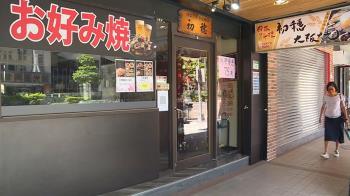 蔡依林、阿信曾是座上賓 大阪燒餐廳月虧60萬求頂讓