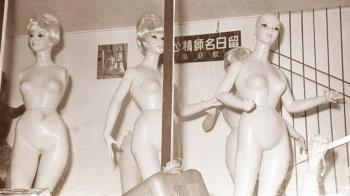 台版《恐怖蠟像館》!模特兒工廠闆娘、學徒離奇失蹤 「西門鬧區」挖出雙屍