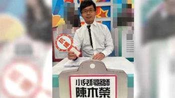 唐鳳「疫苗預約平台」今開打 醫怨:預約時間不精確不敢開瓶