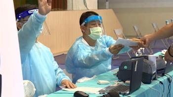 嘉市揪出30多人預約混打疫苗 一人為醫學中心醫師