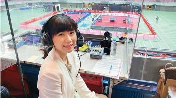 福原愛確定出任東京奧運球評 離婚8天火速找到工作