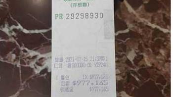 台中麵包店錯開「97萬發票」 店家網路發文急尋客人