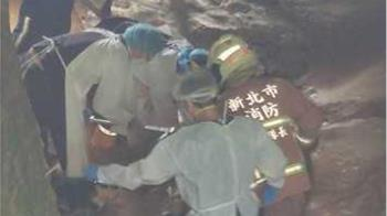 三峽巨石突墜落「重砸3工人」 1人無生命跡象急搶救