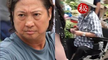 69歲洪金寶暴瘦坐輪椅近照曝 網嚇壞認不出:老好多