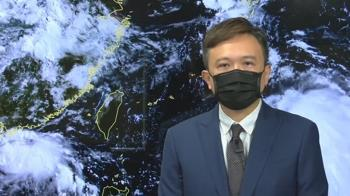 第六號颱風「烟花」今晨形成 恐增強至中颱