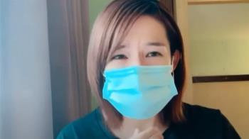 主播林彥汝全家確診 70歲婆婆抗疫59天病逝