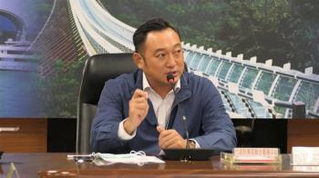快訊/陳政聞請辭政院南部中心執行長 行政院回應了
