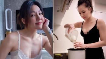 劉雨柔穿「2片布」洗陽台 網暴動:對面有空屋嗎?