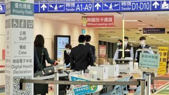 機組員防疫變嚴  7/21起長程航班返台多1次PCR
