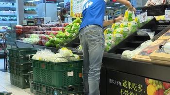 三級警戒消費習慣大轉彎 量販超市蔬果銷售夯