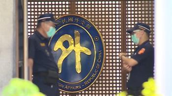 奧地利駐台代表挨批入境「在家居檢」 外交部:是專案