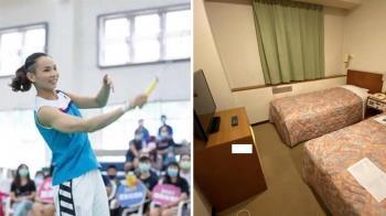 戴資穎住3星旅店!網曬其他國選手「豪華住宿」嘆:台灣真可憐
