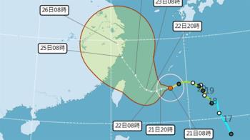 龜速烟花估明大角度北轉 各地區暴風圈侵襲機率曝光