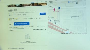 網友幫小戴飯店「手動升級」 Google校正回歸3.3顆星