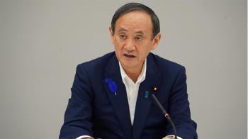 無懼71例確診 日相菅義偉:盼東奧成為「有辦真好」的奧運