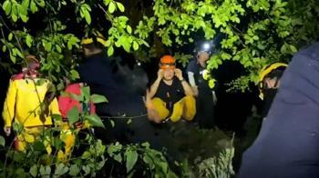闖柴山百慕達!51歲婦暴雨中登山迷路 消防徹夜救人