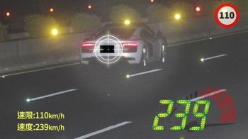 奧迪R8國道飆時速239km 警PO罰單卻因一關鍵遭砲轟