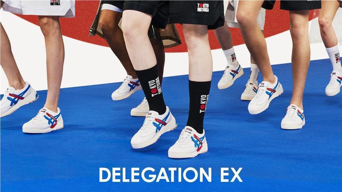 Onitsuka Tiger復刻推新DELEGATION EX 向第一雙奧運鞋致敬