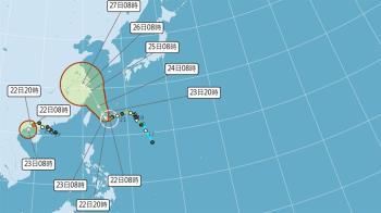烟花怠速!暴風圈侵襲機率改變了 放颱風假關鍵曝光