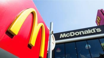 20年前「麥當勞菜單」曝光 當年價格驚呆網友:高檔消費
