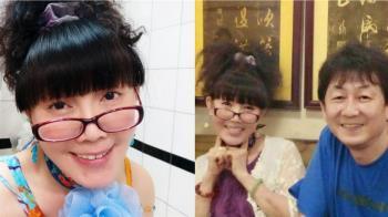 蔡閨和乾妹「2女侍1夫」 忍受尪偷吃20年...還帶小三上節目