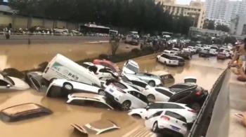 鄭州暴雨「5分鐘淹沒隧道」 汽車堆成山...裡面都是遺體