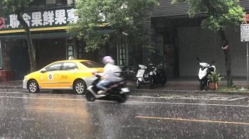 暴雨灌全台! 氣象局突示警:這3區要防豪大雨