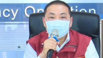 中颱烟花來襲!新北市24日9處暫停疫苗施打