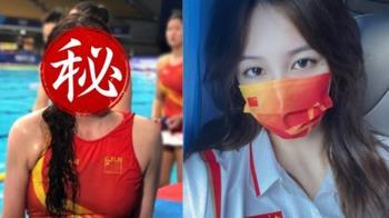 大陸水球女隊長正翻了!23歲大眼妹私照曝 網友超驚豔