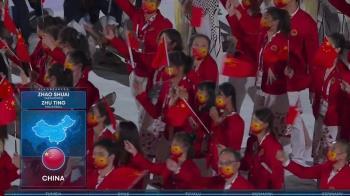 美國《NBC》轉播東奧開幕 大陸地圖「沒有台灣」陸網氣炸