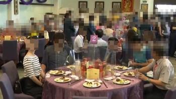 內用每桌距離1.5m!婚宴限制50人 餐飲防疫措施一次看