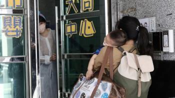 托嬰中心、居家保母防疫指引出爐 27日起恢復收托