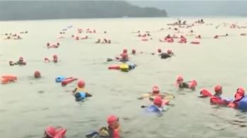 水上活動無法戴罩且人數眾多 日月潭萬人泳渡喊卡