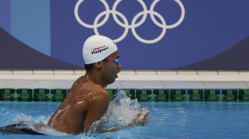 東奧男子400公尺混合式 台灣泳將王星皓無緣決賽