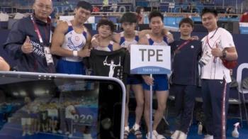 中華隊「體操男團」無緣決賽 林育信:回國請辭總教練